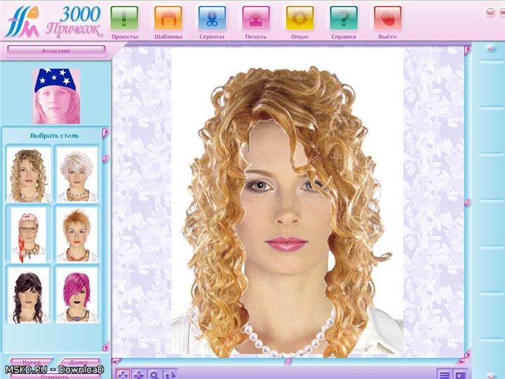 Примерять себе прическу - Подбор причёсок онлайн по фотографии бесплатно и без регистрации